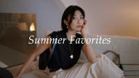 夏日最爱单品丨Summer Favorites丨Savislook
