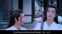 陈情令:肖战x王一博改编特剪MV, 云深不知羞, 甜到昏迷, 魏无羡的