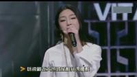 中国有嘻哈:Yamy还是很帅的,自己的风格很棒