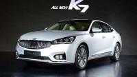 全新起亚K7来了,售价18万起,颜值与性能兼备,还看什么凯美瑞?