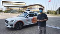 新鲜技术讲解:体验滴滴自动驾驶
