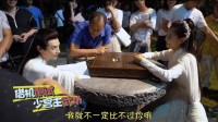 《月上重火》花絮:罗云熙和陈钰琪玩五子棋故意放水