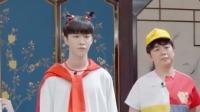 下期预告:范丞丞扎双马尾复刻童年照,杨迪跪谢父母看哭众人 青春环游记 20200704