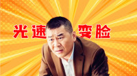 """李洪海误会夏可可是拜金女,""""光速变脸""""太真实!"""
