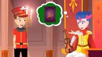 阿坤在拉小提琴,他想到了什么主意呢?小马国女孩游戏