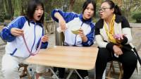 学霸王小九校园剧:俩学生PK无硼砂泥搭帐篷,没想王小九用牛奶做的泥,搭出超大帐篷