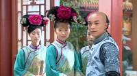 """还珠:紫薇很欣赏晴儿,尔康急忙备案,要管漱芳斋""""借人"""""""