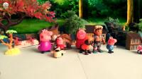 旺旺巡逻队小狗狗找小猪佩琪玩耍,儿童玩具