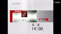 0001.哔哩哔哩-【放送文化】CCTV10科教频道历年ID集锦(2001——)(高清重制版)