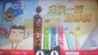 雀巢8次方 分享一夏 格外嗨 15秒广告1 官方正品在天猫