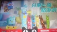 雀巢8次方 分享一夏 格外嗨 15秒广告2 官方正品在天猫