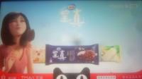 雀巢呈真冰淇淋 15秒广告 官方正品在天猫