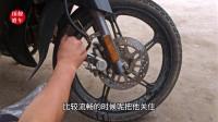 摩托车更换碟刹上泵后刹车不灵敏该怎么办?教你只需一下就能修好