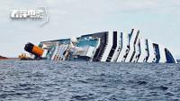 「活人祭祀」韩国世越号船难背后的邪教阴谋