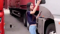 开上我的大货车,一路向远方,美女司机又要跑长途了