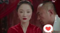 小娘惹:月娘被逼嫁给刘一刀,陈锡拦车阻止,月娘狠心让他忘了自己