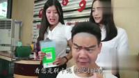 爆笑三江锅:三三剪了个4万块的头,这发型值得吗?