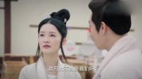 《锦绣南歌》沈骊歌和刘义康牵手,两人在一起了吗