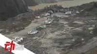 缅甸帕敢矿难搜救工作结束:174人遇难55人受伤 仍有20人失踪