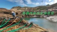 500平7米深巨坑鱼料油钱花费530,一次颠覆传统的赶海视觉 太震撼了
