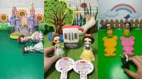 儿童玩具:贝儿和白雪的风车棒棒糖,白雪的里边有吗