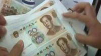武汉一男子学做假币被师傅们轮番骗钱,还未出师就被抓