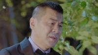 《爱我就别想太多》卫视预告第1版:薛瑛被误认是洪海夫人,夏可可便装出席晚会 爱我就别想太多 20200706