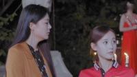 《爱我就别想太多》卫视预告第11版:夏可可宴会为好友出头,薛瑛嘲讽可可丢人现眼  爱我就别想太多 20200706