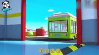 宝宝巴士:快乐的公交车,要做文明小乘客,简单又快乐哦!