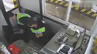 收费站内男子突然消失,旁边妹子手足无措,监控拍下这一幕
