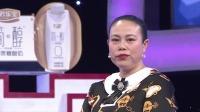 """俞柏鸿爆笑遇""""知音"""",家庭生活学会反思更长久 爱情保卫战 20200707"""