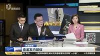 视频|界面新闻: 俞渝发内部信--我愤怒 呼吁员工保卫当当 保卫顾客