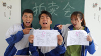 用作业多少竞拍考试成绩,谁知学者竟拿出10万份作业,真的假的?