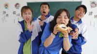 学渣做出黑豆三明治,谁知老师吃了后竟得罪校长,怎么回事?