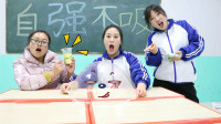 学霸王小九校园剧:王小九不让同学喝奶茶,却用奶茶做无硼砂泥,没想做出的泥超好看