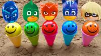 益智沙滩玩具:用彩色的颜料来做各种手工玩具