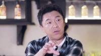 """黄渤总结表演精髓,关键在于如何控制""""度"""""""