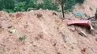 湖北黄梅突发山体滑坡9人被埋