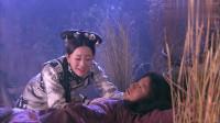山河恋:母亲被奸人害死,海兰珠嫁给皇太极为了救亲弟,太虐心