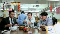 外国人眼中的美食:广式早茶让韩国人彻底拜服,连呼美味!