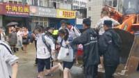 湖北黄梅近500名考生因暴雨被困,300余人按时进入考场