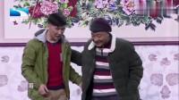 赵四:只要不借钱,其他咋都行,杨树林:你把嫂子借我一天!