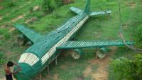 难以置信的创意!用竹子建造一架大飞机