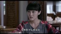 爷们儿:许婷拿女儿做交易,国生心中生气,什么事也不能跟女儿比