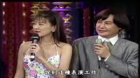 老综艺笑点多,费玉清和张菲主持节目,只是聊天就能幽默笑场