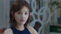 《爱我就别想太多》 29预告 李洪海遇老妈想抱孙子,她夏可可先摊牌了!