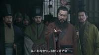 《三国》刘备被曹操打败,只剩下关羽在下邳,曹操却不舍得杀关羽