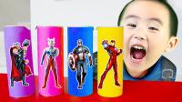 悟熙宝宝神奇薯片食玩玩具,变身奥特曼超级英雄打怪兽,最后哪个英雄赢了呢?