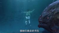 帝君为了长生不老,居然拿一群美人鱼做实验结果大鱼复仇来了