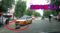 事故警世钟694期:观看交通事故警示视频,提高驾驶技巧,减少车祸发生